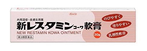 新レスタミンコーワ軟膏と脂漏性皮膚炎
