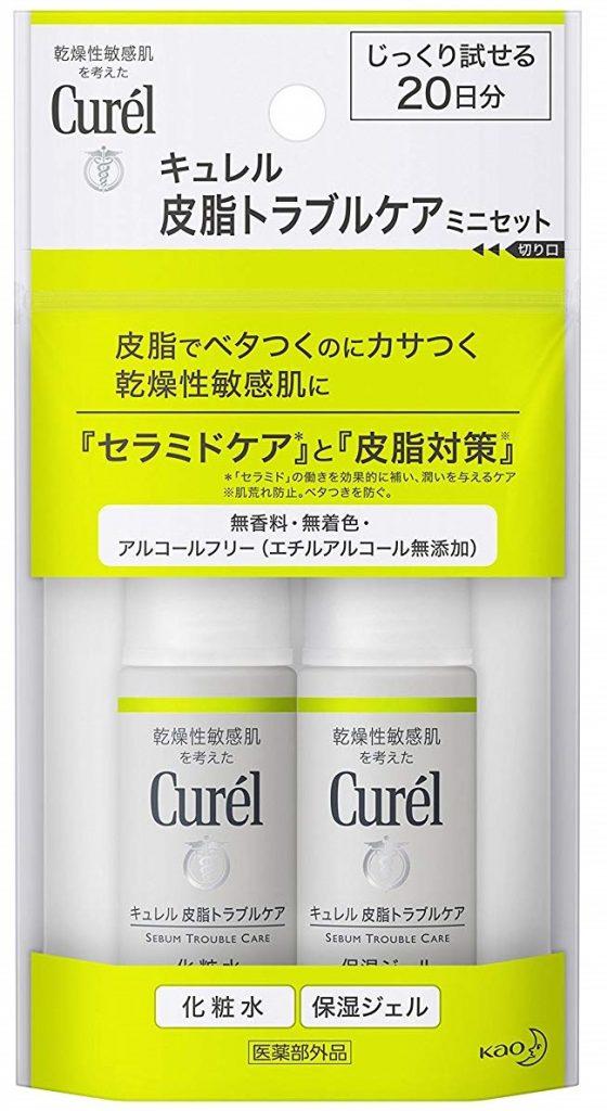脂漏性皮膚炎にキュレルミニセット