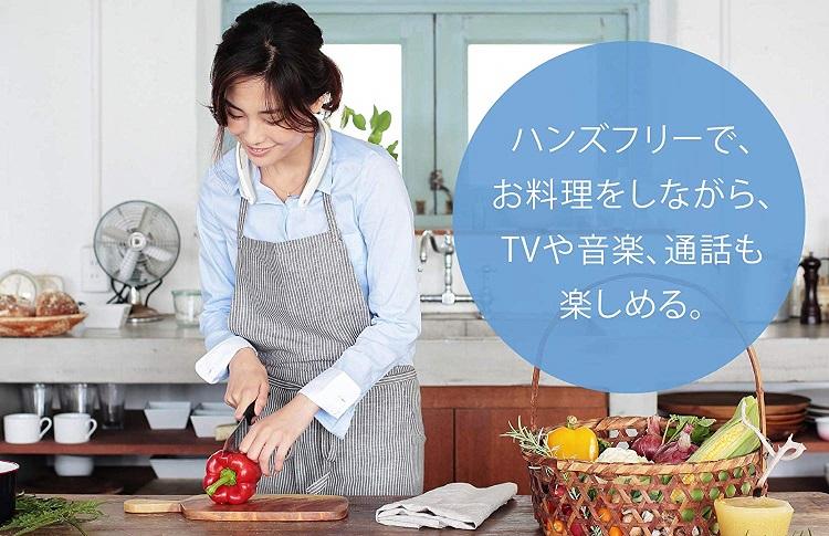 【アメトーク家電芸人2019】おすすめ最新家電17選!類似商品もお得!