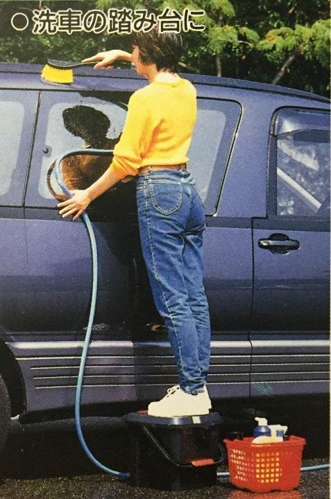 【はじめての洗車】迷ったらコレ!おすすめ洗車グッズ5選(安くて質良)